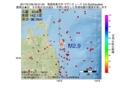 地震震源マップ:2017年01月26日 00時31分 青森県東方沖 M2.9