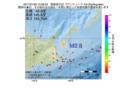 地震震源マップ:2017年01月26日 10時38分 国後島付近 M2.8
