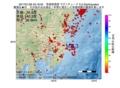 地震震源マップ:2017年01月26日 23時18分 茨城県南部 M3.3