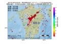 地震震源マップ:2017年01月26日 23時34分 熊本県熊本地方 M3.9