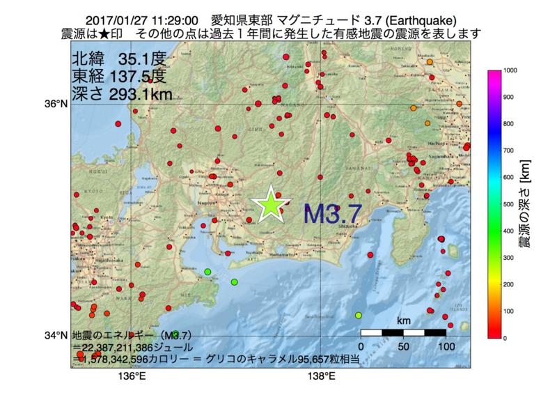 地震震源マップ:2017年01月27日 11時29分 愛知県東部 M3.7