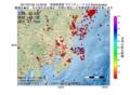 地震震源マップ:2017年01月30日 14時33分 茨城県南部 M2.5