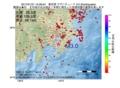 地震震源マップ:2017年01月31日 15時28分 東京湾 M3.0