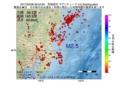 地震震源マップ:2017年02月08日 06時53分 茨城県沖 M2.5