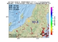 地震震源マップ:2017年02月11日 06時30分 新潟県中越地方 M2.8