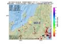 地震震源マップ:2017年02月12日 20時09分 新潟県中越地方 M2.6