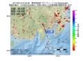 地震震源マップ:2017年02月13日 07時52分 静岡県東部 M3.2