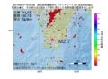 地震震源マップ:2017年02月14日 10時37分 鹿児島県薩摩地方 M2.7