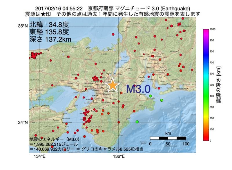地震震源マップ:2017年02月16日 04時55分 京都府南部 M3.0