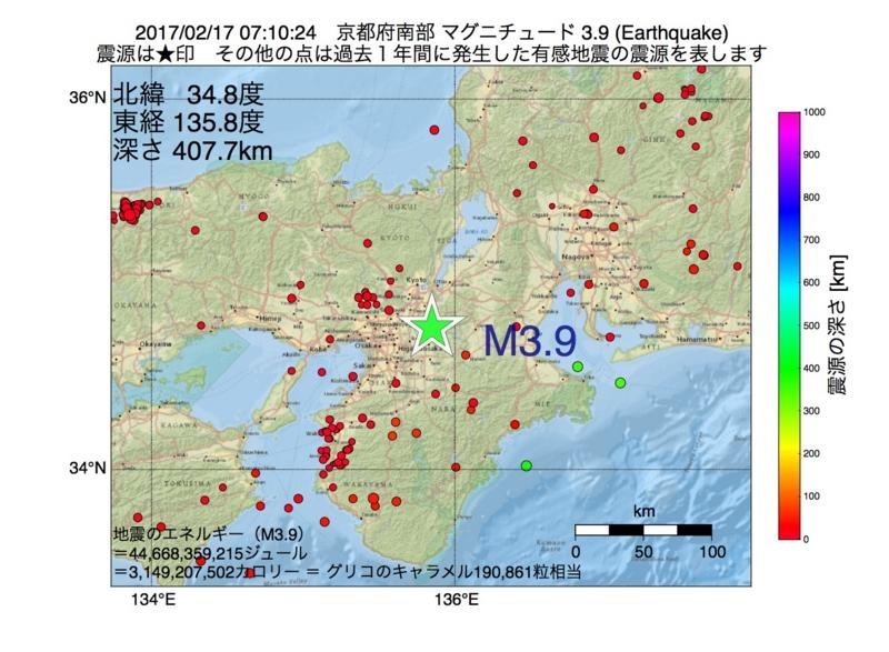 地震震源マップ:2017年02月17日 07時10分 京都府南部 M3.9