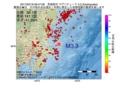 地震震源マップ:2017年02月18日 09時47分 茨城県沖 M3.3