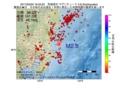地震震源マップ:2017年02月20日 16時53分 茨城県沖 M2.8