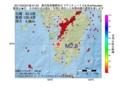 地震震源マップ:2017年02月23日 06時47分 鹿児島県薩摩地方 M2.8