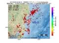 地震震源マップ:2017年02月23日 20時38分 茨城県沖 M3.0