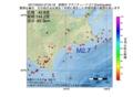 地震震源マップ:2017年02月24日 07時24分 釧路沖 M2.7