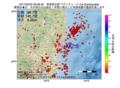 地震震源マップ:2017年02月24日 09時28分 茨城県北部 M2.8