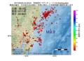 地震震源マップ:2017年02月25日 04時56分 茨城県沖 M2.9