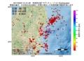 地震震源マップ:2017年03月01日 01時31分 茨城県北部 M2.7