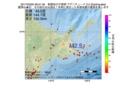 地震震源マップ:2017年03月05日 06時51分 釧路地方中南部 M2.5