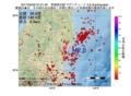 地震震源マップ:2017年03月05日 07時21分 茨城県北部 M2.8