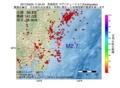 地震震源マップ:2017年03月05日 11時05分 茨城県沖 M2.7