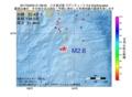 地震震源マップ:2017年03月05日 21時38分 八丈島近海 M2.6