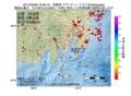 地震震源マップ:2017年03月06日 18時46分 相模湾 M2.7