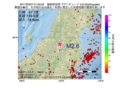 地震震源マップ:2017年03月07日 01時23分 福島県会津 M2.6