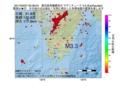 地震震源マップ:2017年03月07日 05時36分 鹿児島県薩摩地方 M3.3