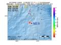 地震震源マップ:2017年03月09日 11時36分 八丈島近海 M2.9