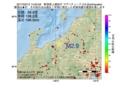地震震源マップ:2017年03月12日 14時50分 新潟県上越地方 M2.9