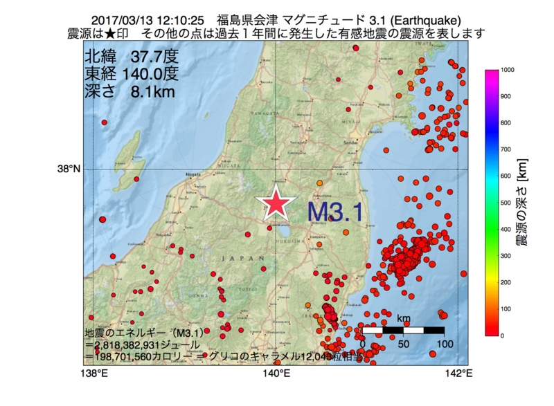 地震震源マップ:2017年03月13日 12時10分 福島県会津 M3.1