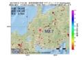 地震震源マップ:2017年03月13日 17時31分 岐阜県美濃中西部 M2.7