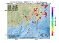 地震震源マップ:2017年03月15日 13時50分 相模湾 M2.7