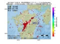 地震震源マップ:2017年03月17日 12時20分 熊本県阿蘇地方 M3.3