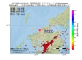 地震震源マップ:2017年03月21日 03時35分 福岡県北西沖 M3.0