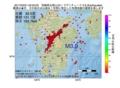 地震震源マップ:2017年03月21日 03時55分 宮崎県北部山沿い M3.9