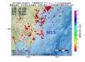 地震震源マップ:2017年03月21日 09時09分 千葉県東方沖 M3.3