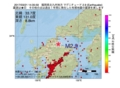 地震震源マップ:2017年03月21日 14時35分 福岡県北九州地方 M2.9