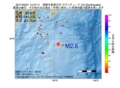 地震震源マップ:2017年03月21日 14時47分 房総半島南方沖 M2.6