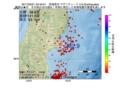 地震震源マップ:2017年03月21日 23時40分 宮城県沖 M2.9