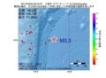 地震震源マップ:2017年03月23日 20時44分 三陸沖 M3.3
