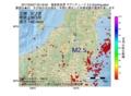 地震震源マップ:2017年03月27日 02時18分 福島県会津 M2.5