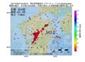 地震震源マップ:2017年03月27日 02時56分 熊本県阿蘇地方 M3.0