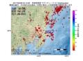 地震震源マップ:2017年03月28日 04時13分 茨城県南部 M2.7