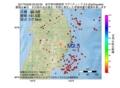 地震震源マップ:2017年03月29日 00時22分 岩手県内陸南部 M2.5