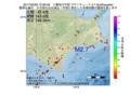 地震震源マップ:2017年03月29日 12時39分 十勝地方中部 M2.7