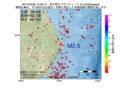 地震震源マップ:2017年03月29日 13時46分 岩手県沖 M2.5