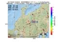 地震震源マップ:2017年03月29日 18時08分 岐阜県飛騨地方 M2.8
