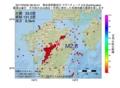地震震源マップ:2017年03月30日 08時34分 熊本県阿蘇地方 M2.8